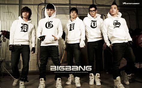 dont  big bang yg entertainment kpop wallpaper hd