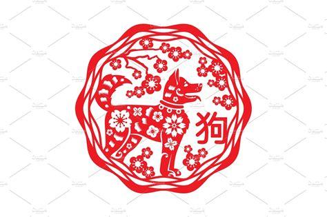 chinese  year emblem  year  dog illustrations