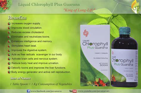 Jeevanseva Chlorophyll Plus Guarana