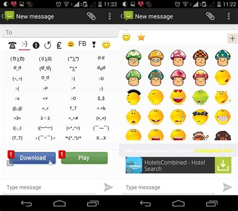 emoji apps  android  express  easily
