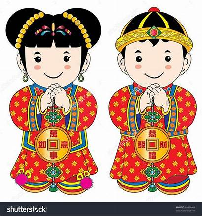 Chinese Clipart Outfit Clipground Fortune