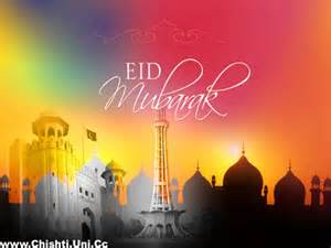 beautiful cute eid greeting cards pictures photo eid