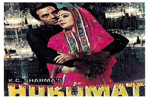 hukumat movie dharmendra download