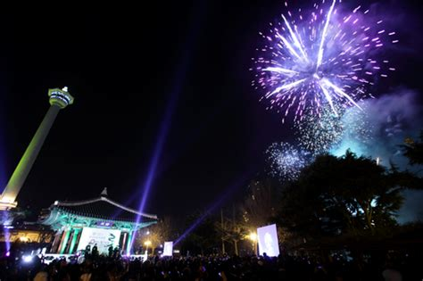 New Year Festival Essay by The New Year Festival Busan 해맞이 부산축제 Official Korea