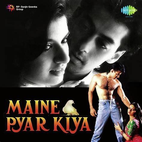 maine pyar kiya songs  sp balasubrahmanyam  hindi