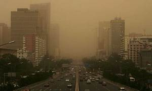 Agenda Form Us Says Greenhouse Gas Emissions Must Peak By 2020