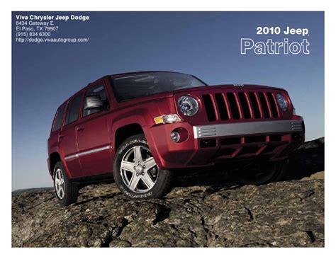 2010 Jeep Patriot Viva Chrysler Jeep Dodge El Paso Tx
