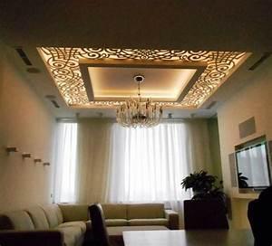 Luxury 42 CNC false ceiling design with LED 2018 - CareDecor