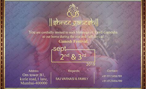 ganesh chaturthi  invitation invitations