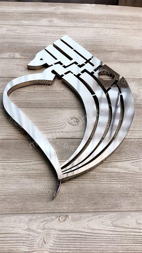 stainless steel  wood ultra modern bismillah islamic
