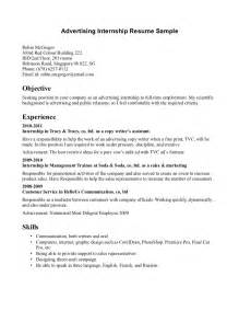 resume objective for an internship effective internship resume sles recentresumes