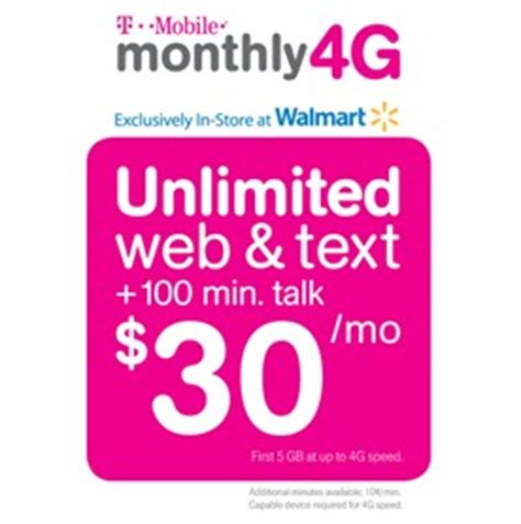 t mobile smartphone plan t mobile s 30 unlimited 4g all in one plan coming