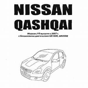 Nissan Qashqai Wiring Diagrams