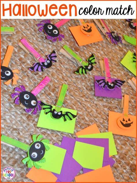 halloween activities  centers  preschool pre