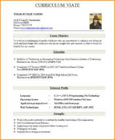 Best Resume Format For Teachers by 10 Fresher Teachers Resume Sle Invoice Template