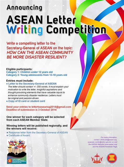 upu letter writing competition  jan   daily