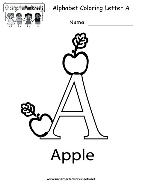 pin  amanda haas  alphabet english worksheets