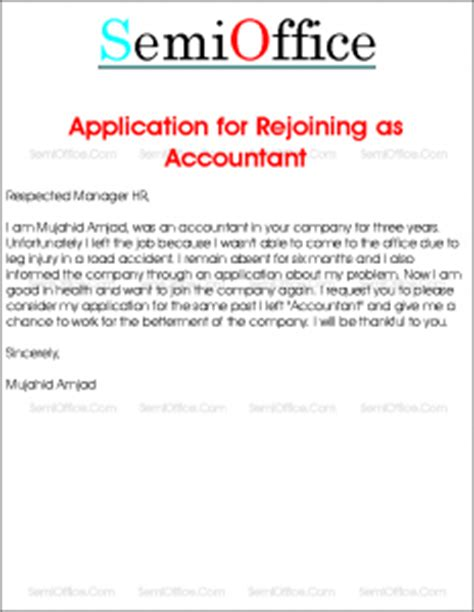 application  rejoining  job  company