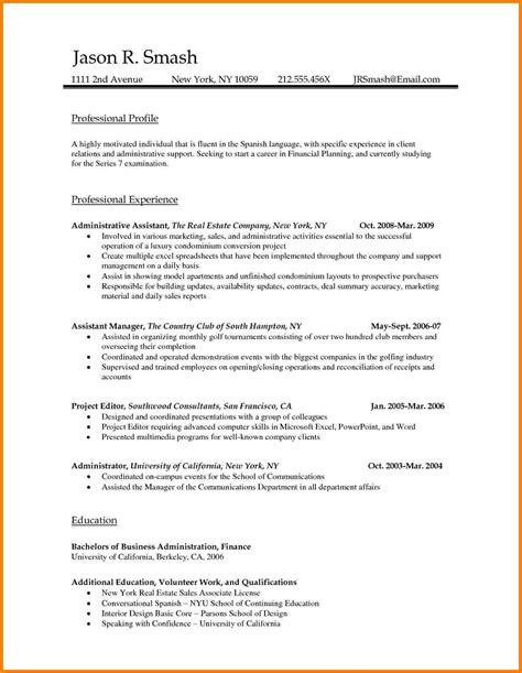 Resume Template For Wordpad by 7 Resume Template Wordpad Professional Resume List