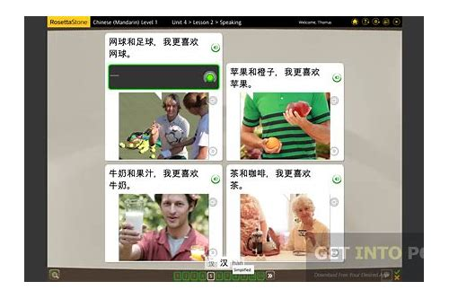 rosetta stone mandarin audio companion download