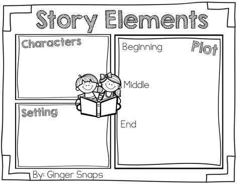 snaps story elements freebie