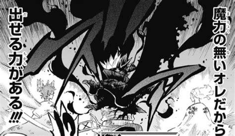 ブラック クローバー アスタ の 悪魔