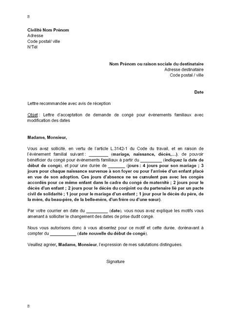 Modification Contrat De Travail Acceptation Tacite by Exemple Gratuit De Lettre Acceptation Par Employeur