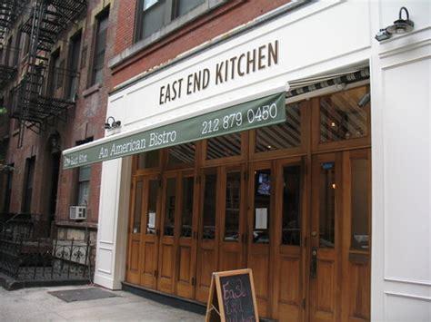 east end kitchen east end kitchen exterior