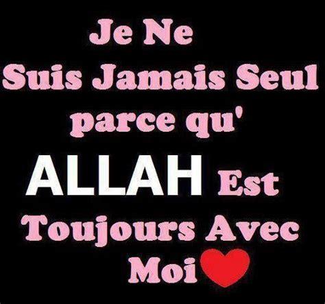 avoir fait l amour avant le mariage islam pour l amour d allah et de proph 232 te mohammed s a w s