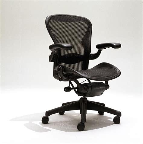 request sturdy computer chair buyitforlife