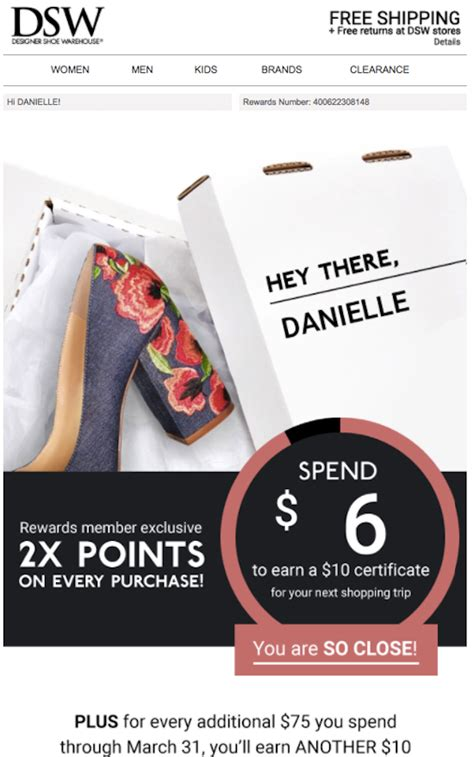email membership card template email spotlight dsw s hyper personalized rewards caign