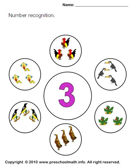 free printable number recognition worksheets printable 360 degree