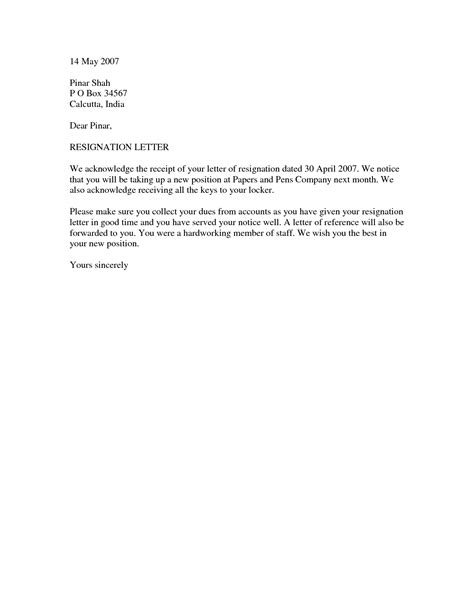 Resignation Letter Template | e-commercewordpress