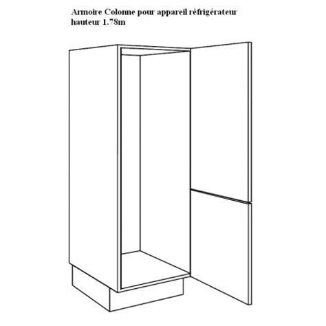 colonne de cuisine colonne réfrigérateur 178cm