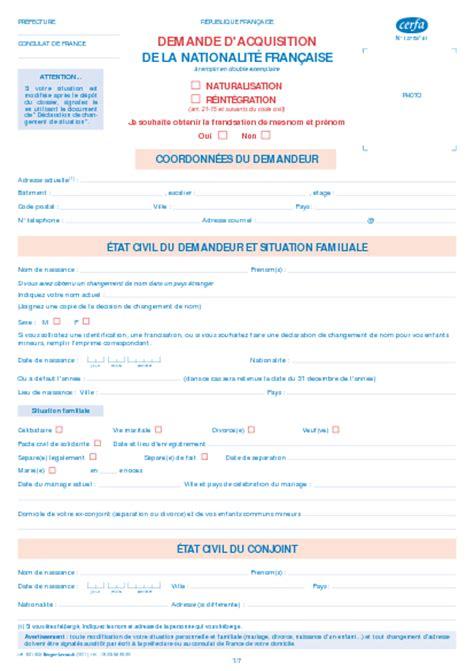 bureau de nationalit fran aise demande d 39 acquisition de la nationalité française par