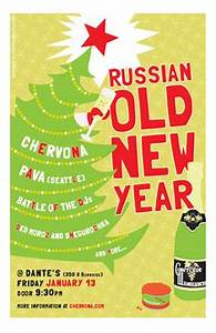 """""""Russian Old New Year 2012. Party!"""" on Friday the 13th ..."""