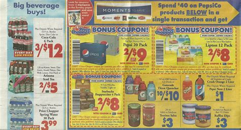 vtcouponer extreme couponing  vermont price chopper