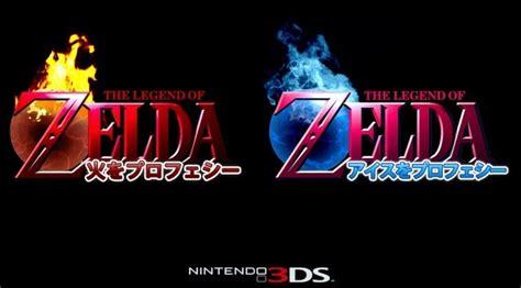 Top 10 de wii u, nintendo 3ds, nds, wii, etc. Nuestro blog Zelda: Dos nuevos juegos de Zelda 3DS (rumor)