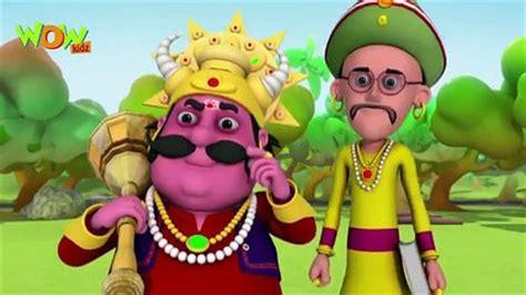Herunterladen Motu Patlu Vollstandiges Videos In Telugu Warvithuape