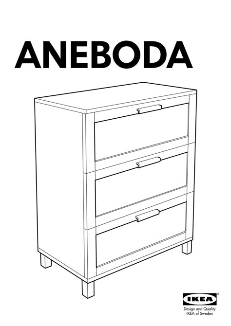 ikea aneboda dresser aneboda chest of drawers with 3 drawers 80x100x40 cm
