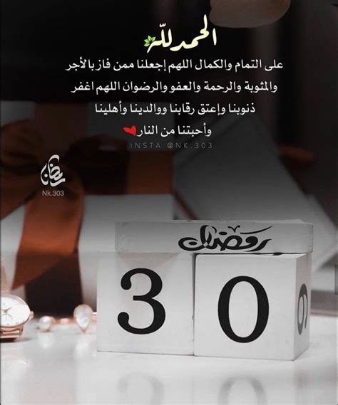 pin  islamic   religion  peace