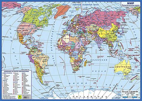Политические карты мира: Политическая карта мира. двухсторонняя 29х21 см
