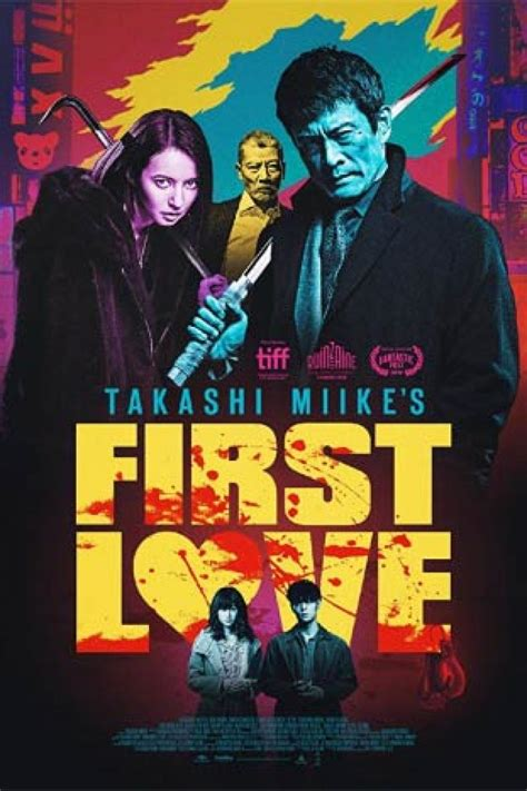 First Love (Hatsukoi) on Nov 6th - 14th at Cinema Akil ...