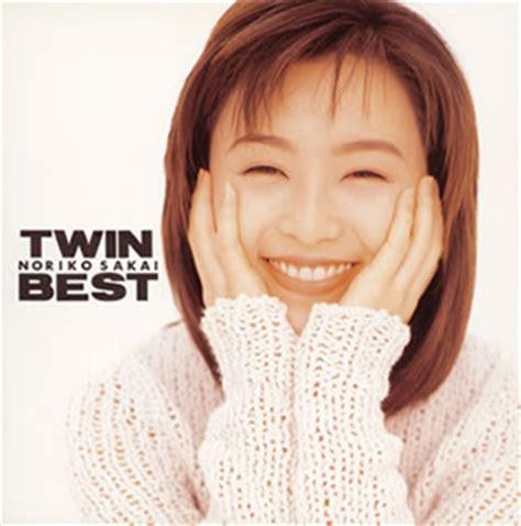 Twin Best タイムボカ山本正之他 Vicl41045 ヤマモト マサユキホカ ビクター