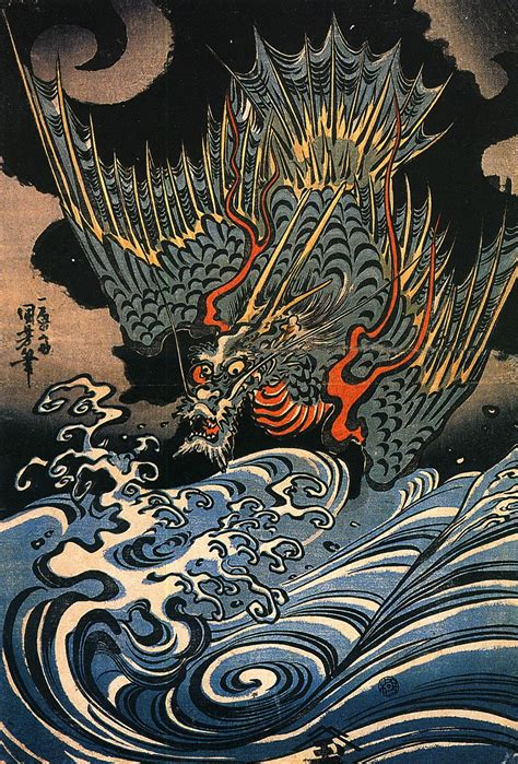 Japanese dragon - Wikipedia