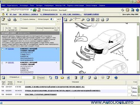 Opel Parts by Opel Epc 4 0 Spare Parts Catalog Presented Spare Parts