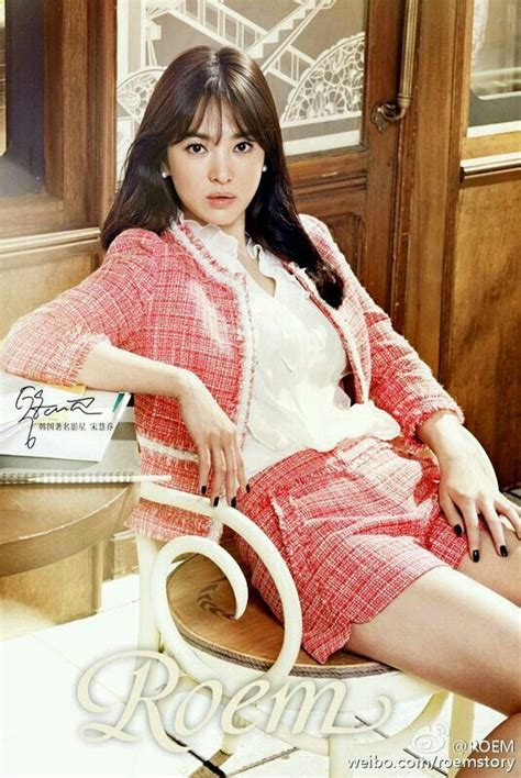 love  outfit    wearing   song hye