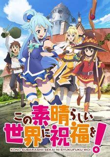 Rakudai Kishi No Cavalry Bd Sub Indo Episode 01 12 Dan Batch Rakudai Kishi No Cavalry Bd Sub Indo Episode 01 12 Dan Batch