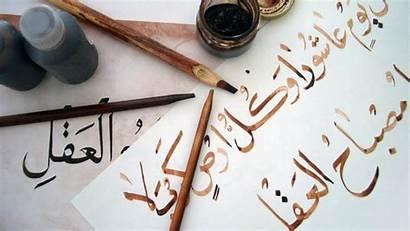 Arabic Calligraphy Culture Islam Wallpapers