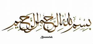 Free Download Arabic Calligraphy Fonts 34 Free Arabic Fonts Available For Download Wallpapers